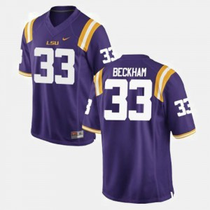 College Football Youth(Kids) Tigers Odell Beckham Jr. Jersey Purple #33 Player 327429-794